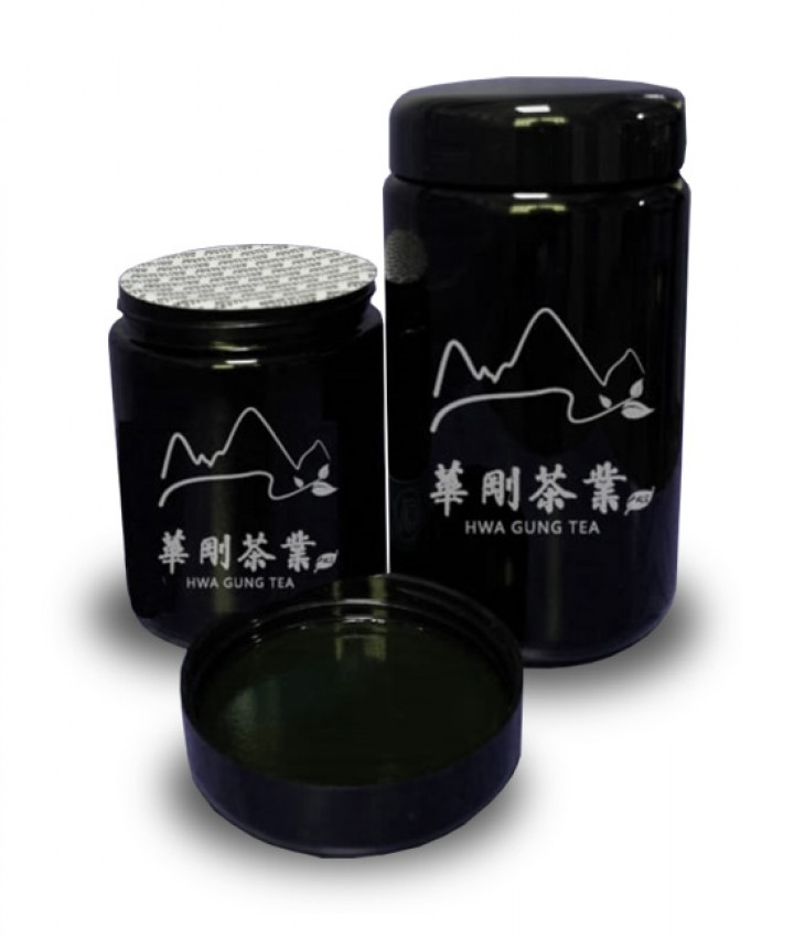 Tea Storage Containers